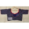 blue ajrak with red piping blouse1