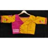 yelow cotton silk with kagoj full 3d embroidery blouse