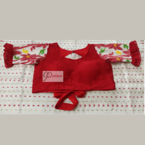 Red Jamdani Body With White Sleeves And Red Green Sleeves Work. Blouse 3