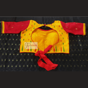 Yellow Jamdani Bldy With Red Sleeves And Yellow Frill Blouse 1