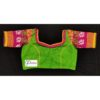 green jamdani body with multi colours work with 3layer frill blouse